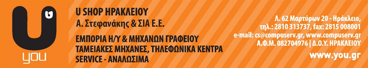 compuserv.gr